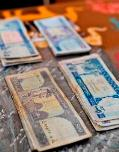 Afghan Money and Corruption