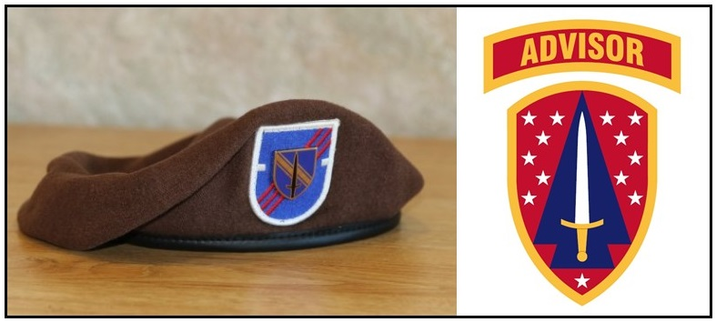 SFAB Beret and Shoulder Patch