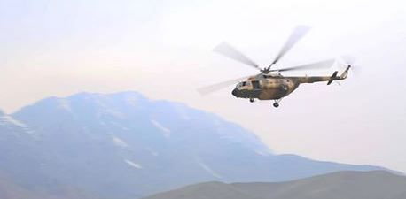 Helicopter Afghan Air Force (AAF)