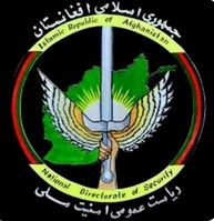 National Directorate of Security (NDS)