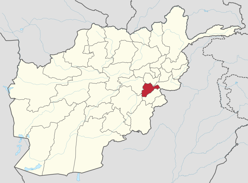 Map of Logar Province Afghanistan